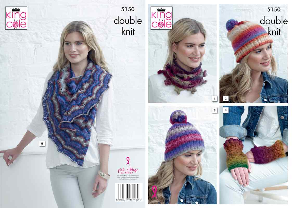King Cole Pattern No. 5150 Accessories (DK)