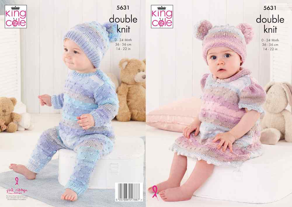 King Cole Pattern No. 5631 Baby Set DK