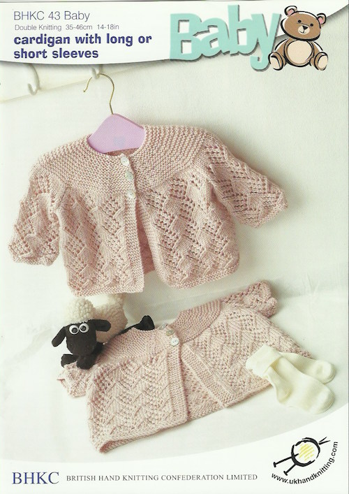 UKHKA No. 43 Cardigan with Long or Short Sleeves